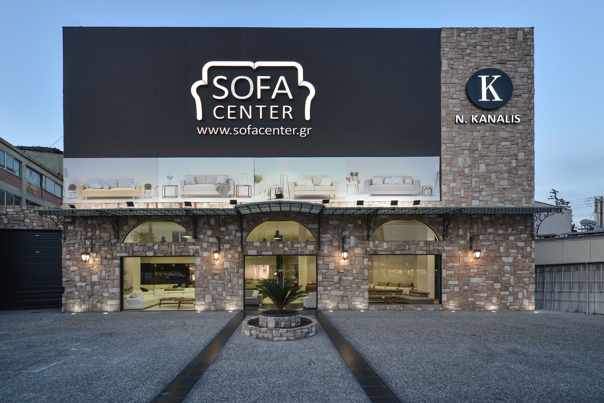 καταστημα επιπλων sofa center
